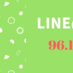 LINE@96.1%