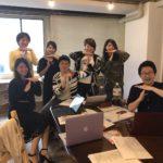 集客・収益化のできるブログセミナー&実践会@名古屋