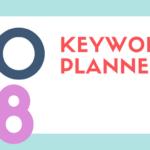 検索されるブログへ!キーワードプランナーを有効活用するまとめ記事