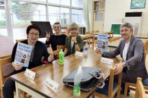 豊野高校講演会メンバー