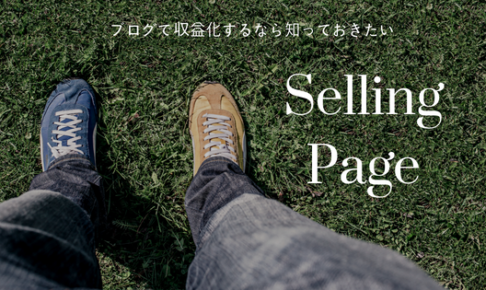 Selling Page