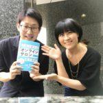 オンラインサロンのプロに聞け!中里桃子さんの人生が変わるサロン超活用術