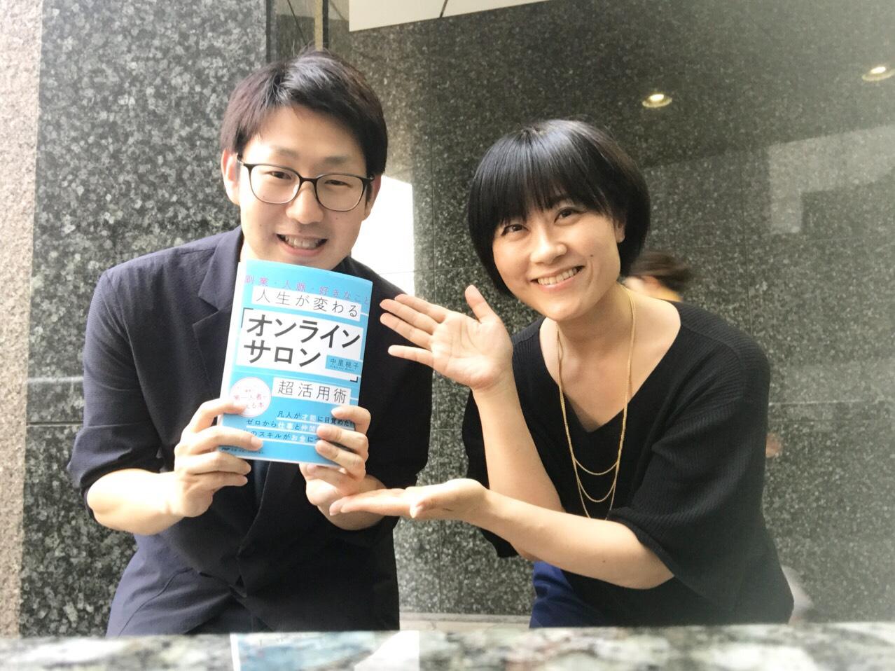 中里桃子さんと記念撮影