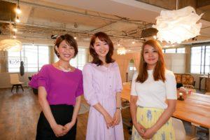 女性起業家チャンネル